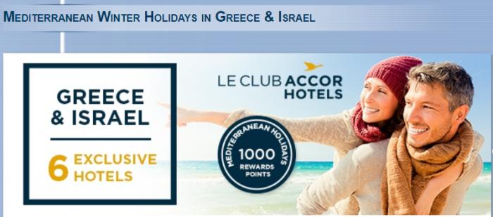 Le Club AccorHotels Italy & Greece Bonus Points