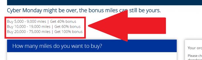 United Airlines Buy MileagePlus Miles November 2017 Flash Campaign Bonus Table U