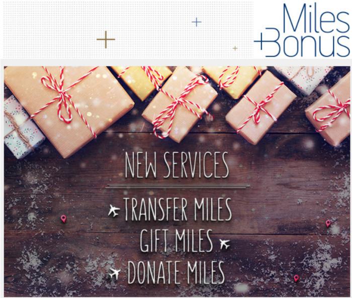 Aegean Miles+Bonus