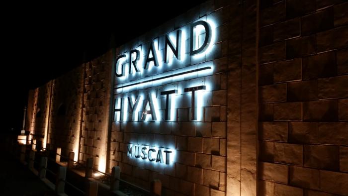 World of Hyatt Changes 2018