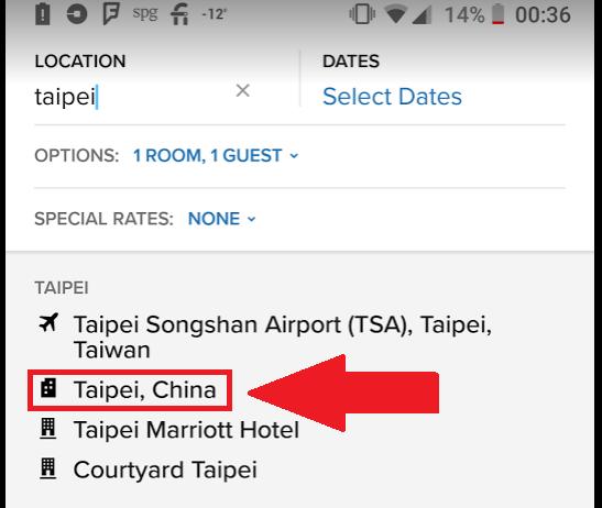Marriott Taiwan App