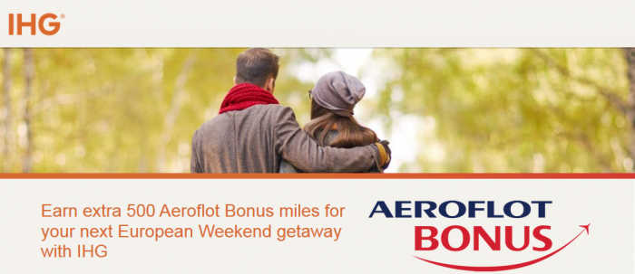IHG Rewards Club Aeroflot Bonus Spring 2018