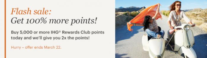 IHG Rewards Club Buy Points Flash Sale March 2018