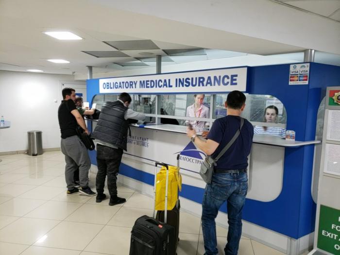 Belarus Medical Insurance