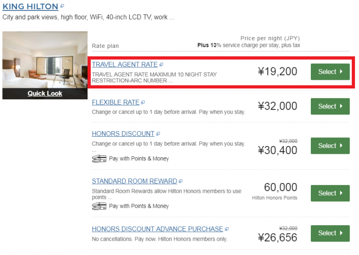 Hilton Travel Agent Discount Rate Offer | LoyaltyLobby