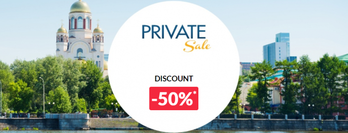 Le Club AccorHotels Private Sales June 6 2018
