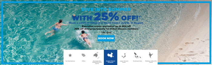 Hilton Honors China Summer Offer 2018