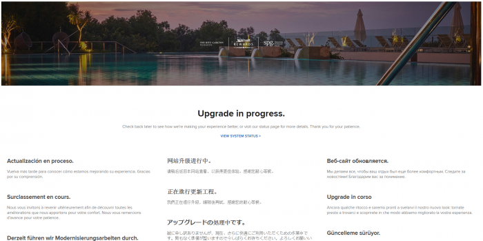 SPG Upgrade In Progress