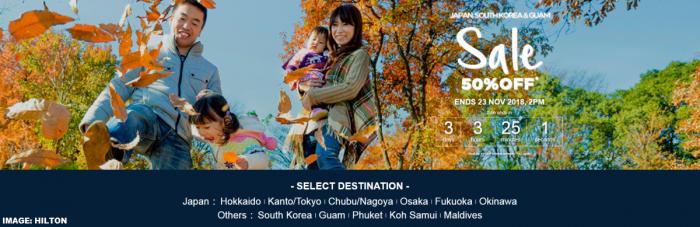Hilton Honors Japan Korea & Guam Sale November 2018 Flash Sale
