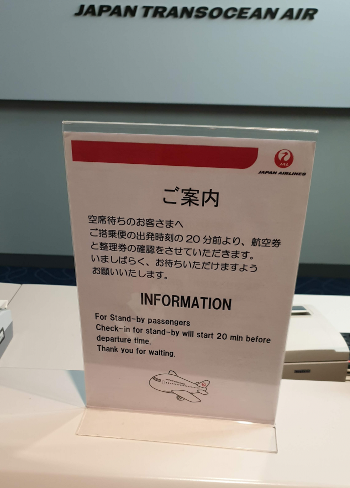 Japan Airlines Stand-by Counter Note