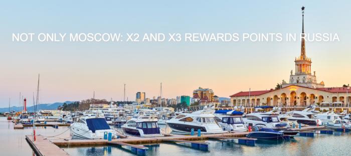 Le Club AccorHotels Russia Bonus Points Summer 2019