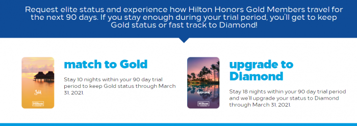Hilton Honors Status Match - Trial