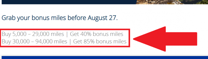 United Airlines MileagePlus Buy Miles August 2019 Table
