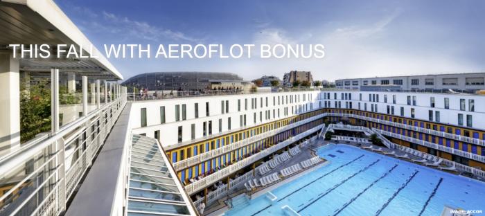 Le Club AccorHotels Aeroflot Bonus Fall 2019
