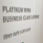 Finnair Business Class Lounge